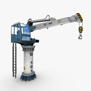 max ship crane