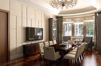 scene dinner room modern interior 3d max