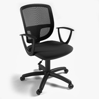 Computer Chair - SALE!