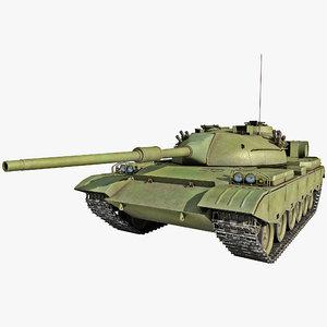 type 88 china main 3d c4d