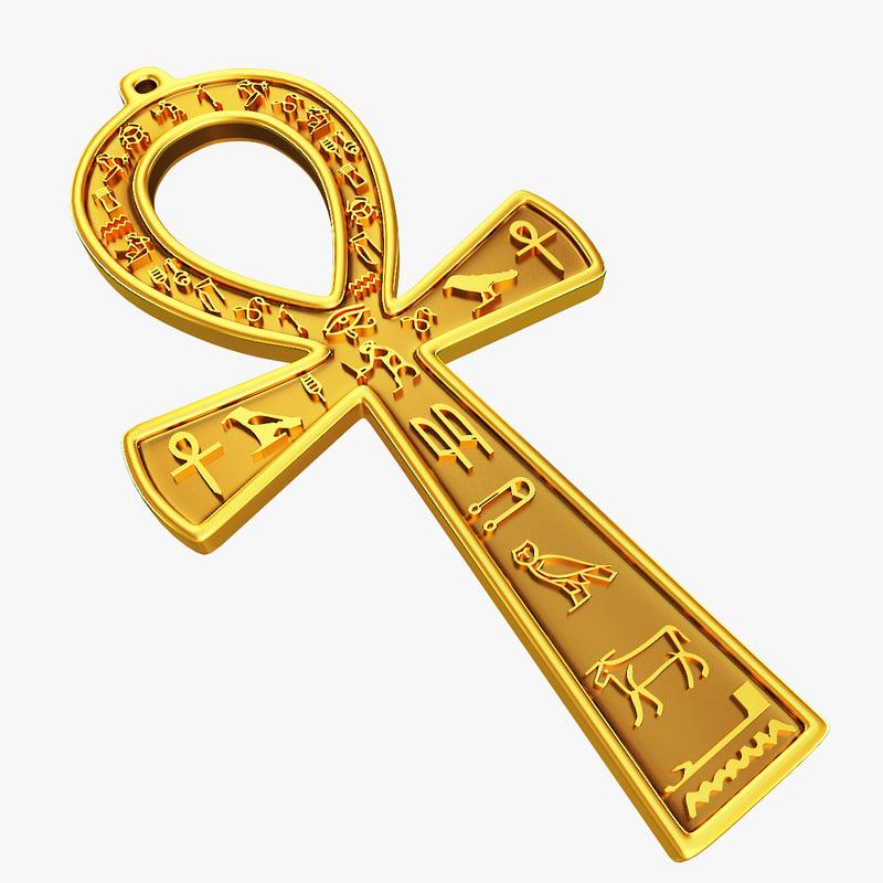 Egyptian Ankh Key