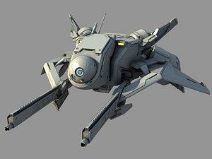 max future fighter