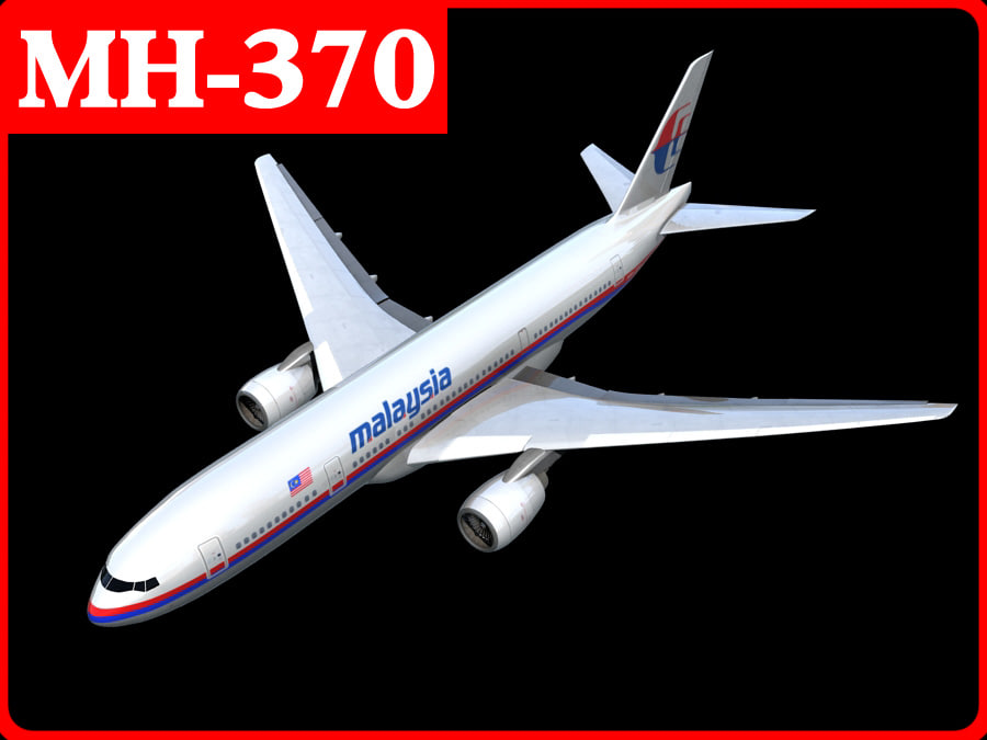 3ds max malaysia airlines mh370 aircraft