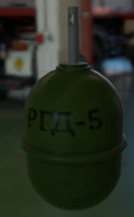 RGD-5 (a hand grenade, remote, GRAU index - 57-D-717)