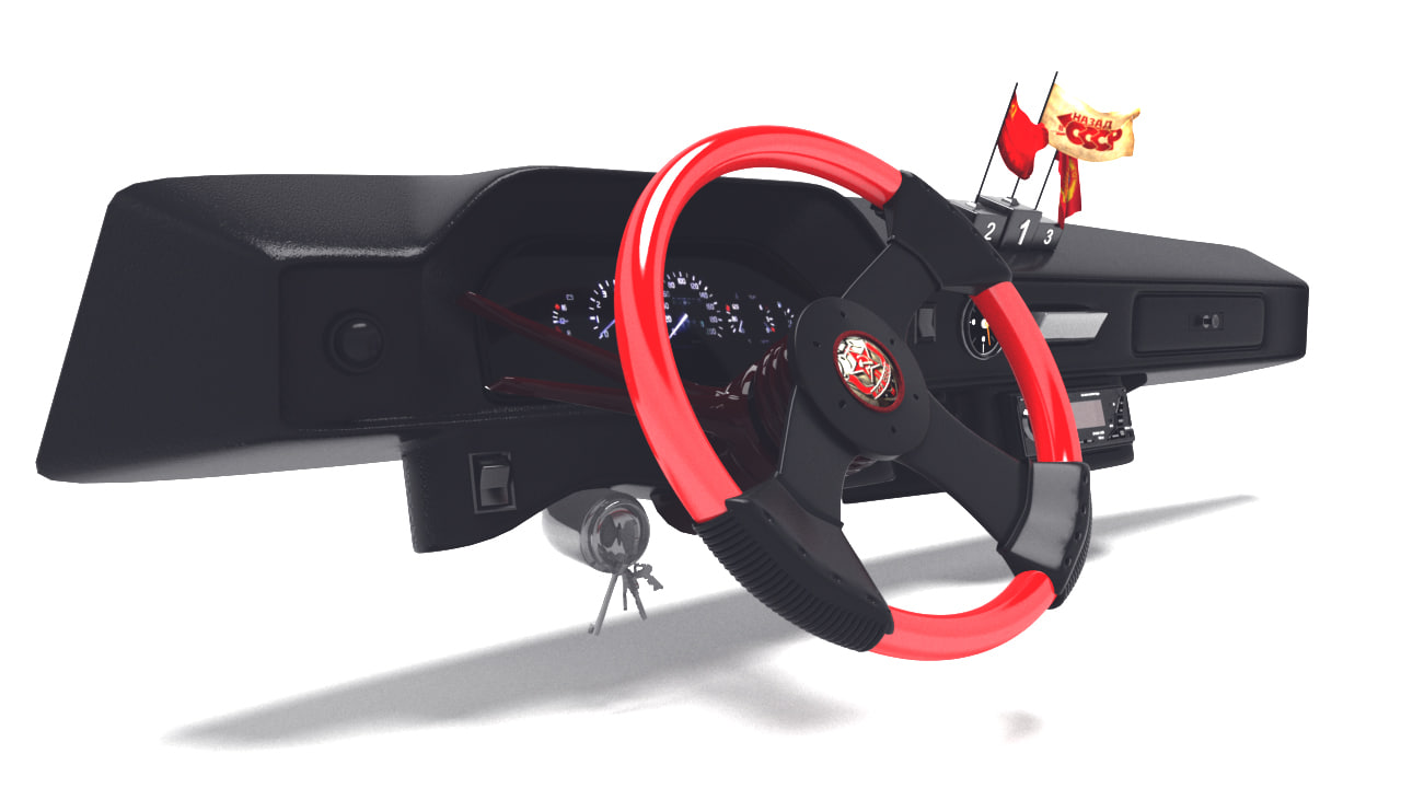 car dashboard max