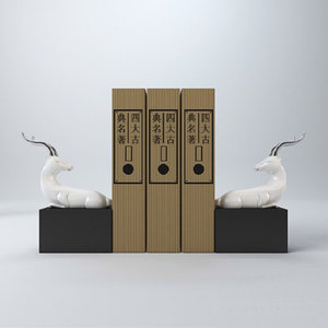 decorative 3d model