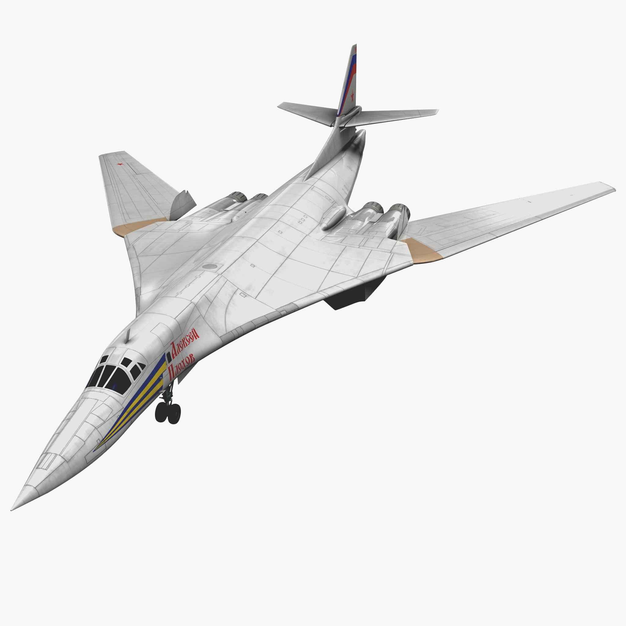 lwo russian strategic bomber tupolev