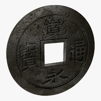Currency Ancient Japan