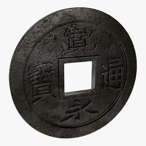 3d model currency ancient japan