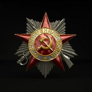 soviet order 3d model