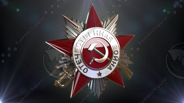 3dsmax medal patriotic war
