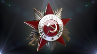 Medal of Patriotic War