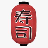 Paper Sushi Lantern