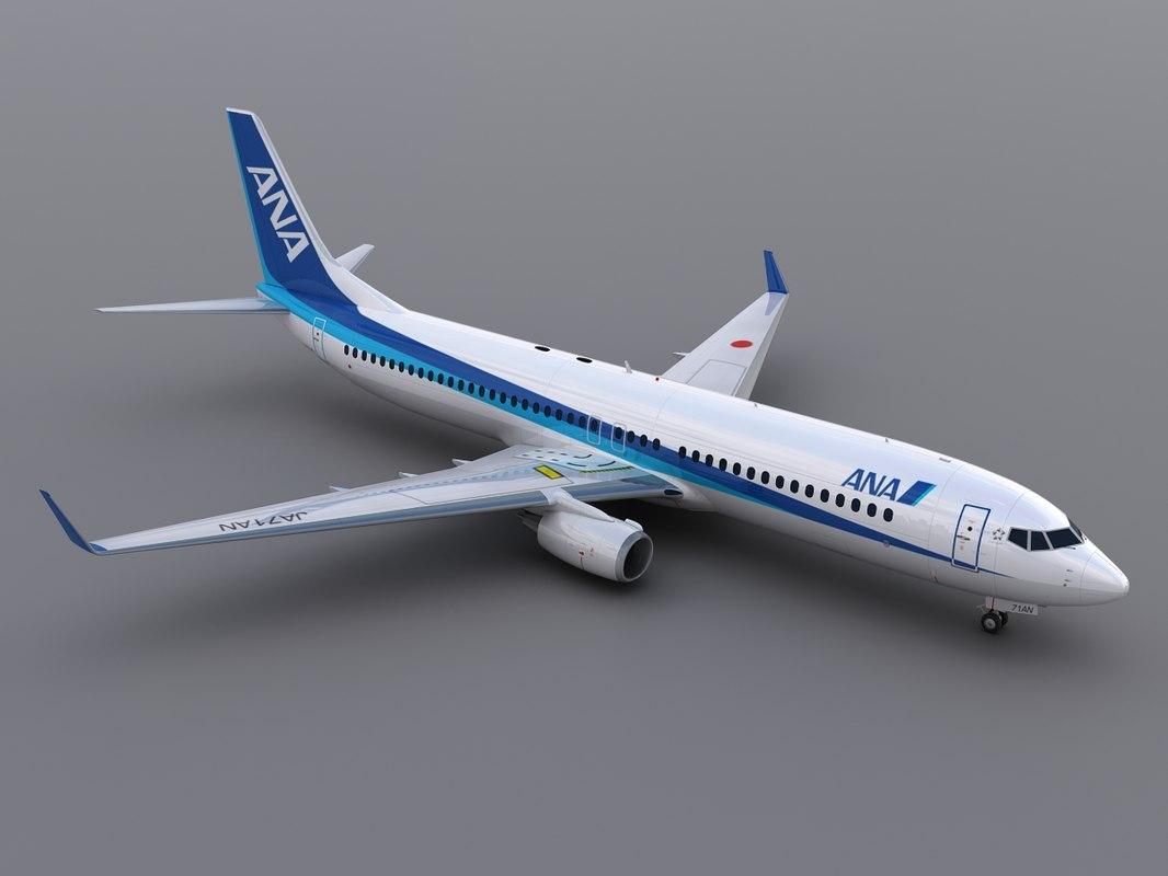 max aircraft ana