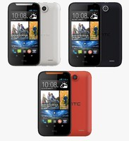 3d dxf htc desire 310 color
