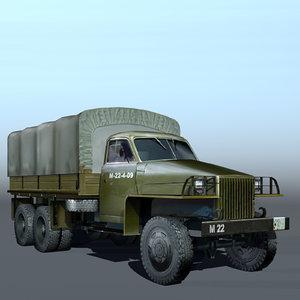 free u6 furgon military truck 3d model