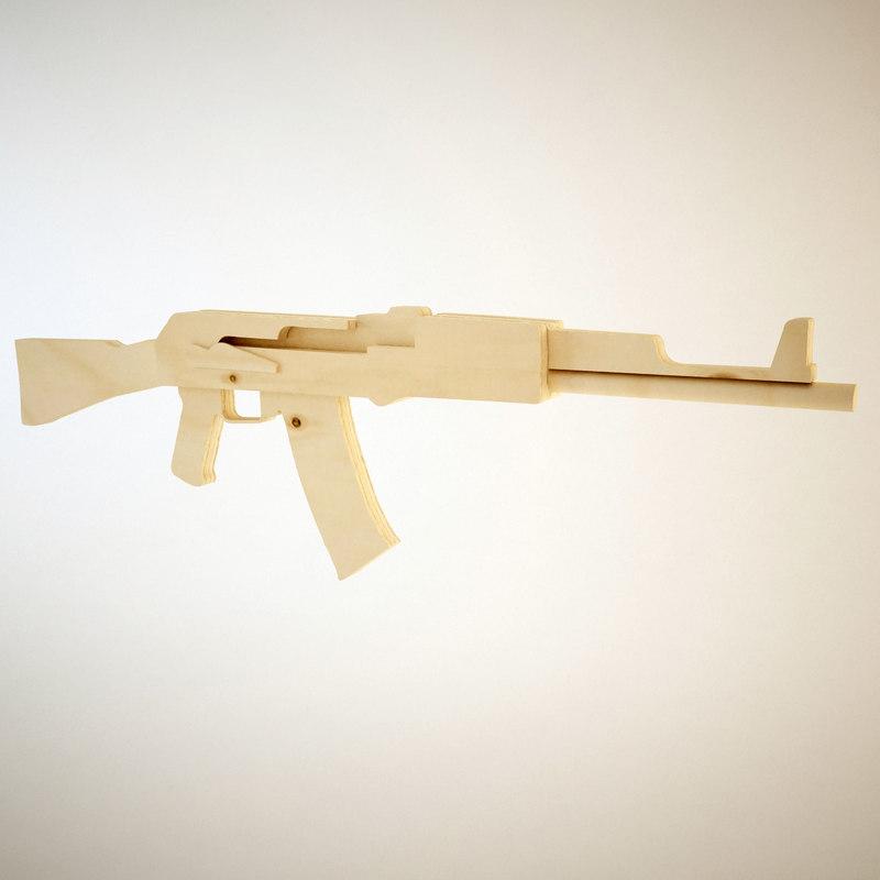 wooden toy gun 3d max