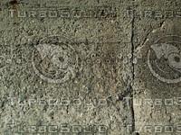 rough cement wall.jpg