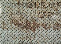 metal grid.jpg