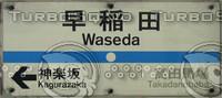 subway0011.jpg