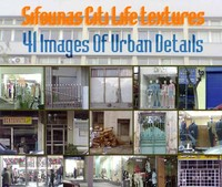 SifouNaS_Citi Life Textures pack.zip