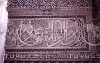 Morocco 062 Fes carved plaster.jpg