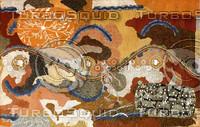 Aboriginesa1.jpg