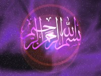 Islamic1.jpg