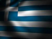 greece.mpg