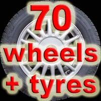 Wheels_Collection.zip