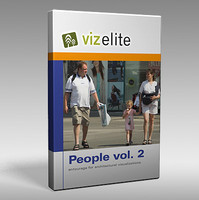 Vizelite People vol. 2 - Urban