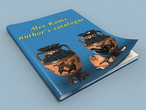 Alex Kontz's catalogue