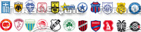Greek_SoccerTeams_LOGOS.zip