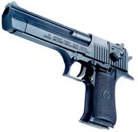 Gun 6.wav