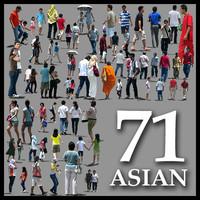 71 Asian Figure