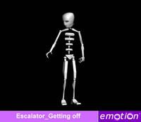 emo0006-Escalator_Getting off