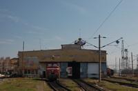 Train Depot Sofia