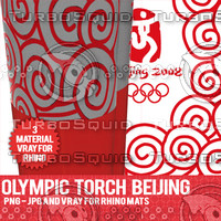 BEIJING TORCH MATs SET.rar