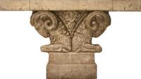 Ram Column Capital Texture