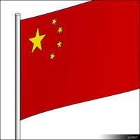 Flag-China-Pole-00309se