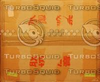 Cardboard box texture 04c