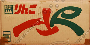 Cardboard box texture 06a