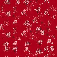 fabric pattern (93)