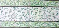 Portuguese Tiles 33