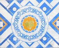 Portuguese Tiles 34