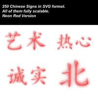 Chinese Signs in SVG format (source files). Neon Red Version.