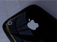 i phone(1)