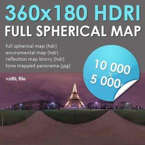 HDRI Map Paris [P047]