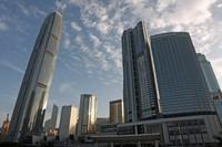 Hongkong Cenral Skyline