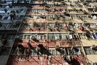 Hongkong facade